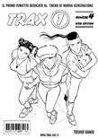 trax one volume 4 img