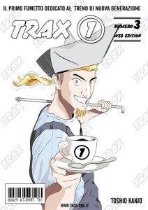 manga trax one volume 3 images